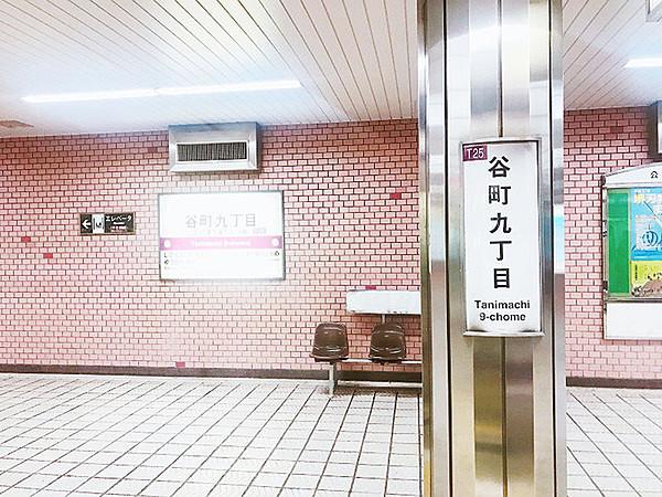朝日プラザ高津II (980万円, 約71萬港元)